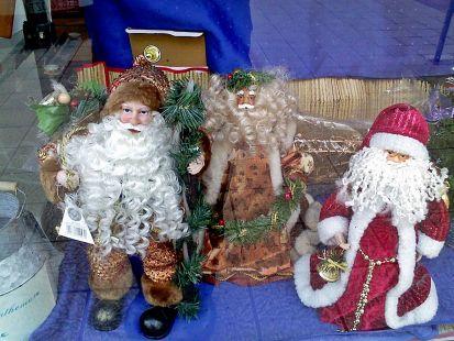llegan las navidades